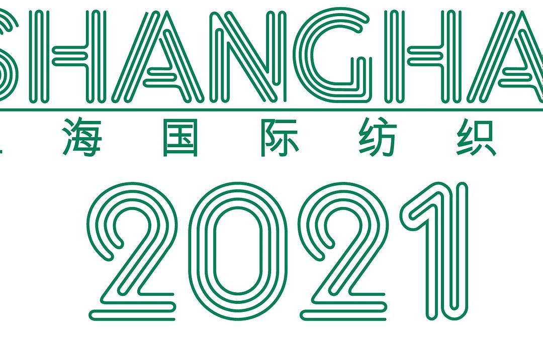 Shanghaitex 2021